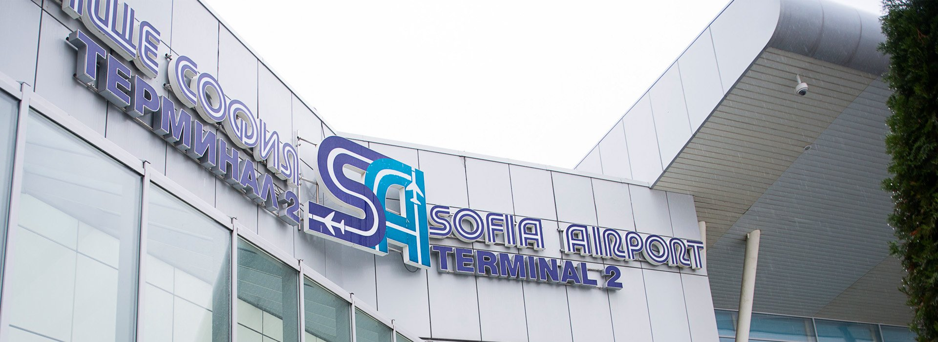 Euro Jet Opens up a New Facility in Sofia, Bulgaria